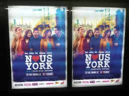 Nous York film NYC