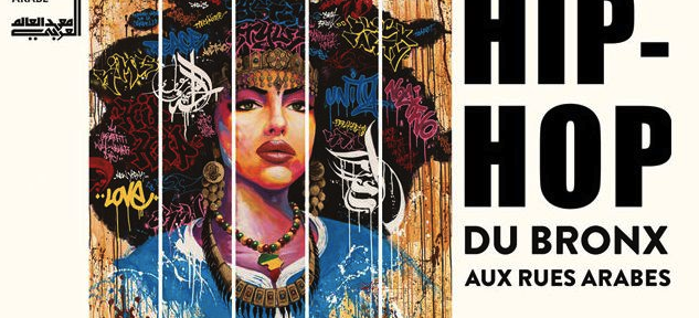 Hip-Hop-exposition-monde-arabe
