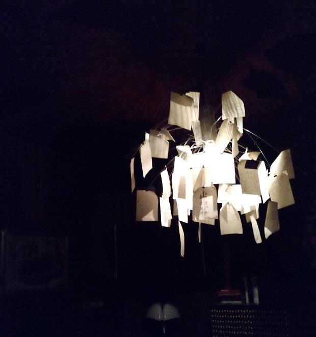 Hotel Maison Bordeaux