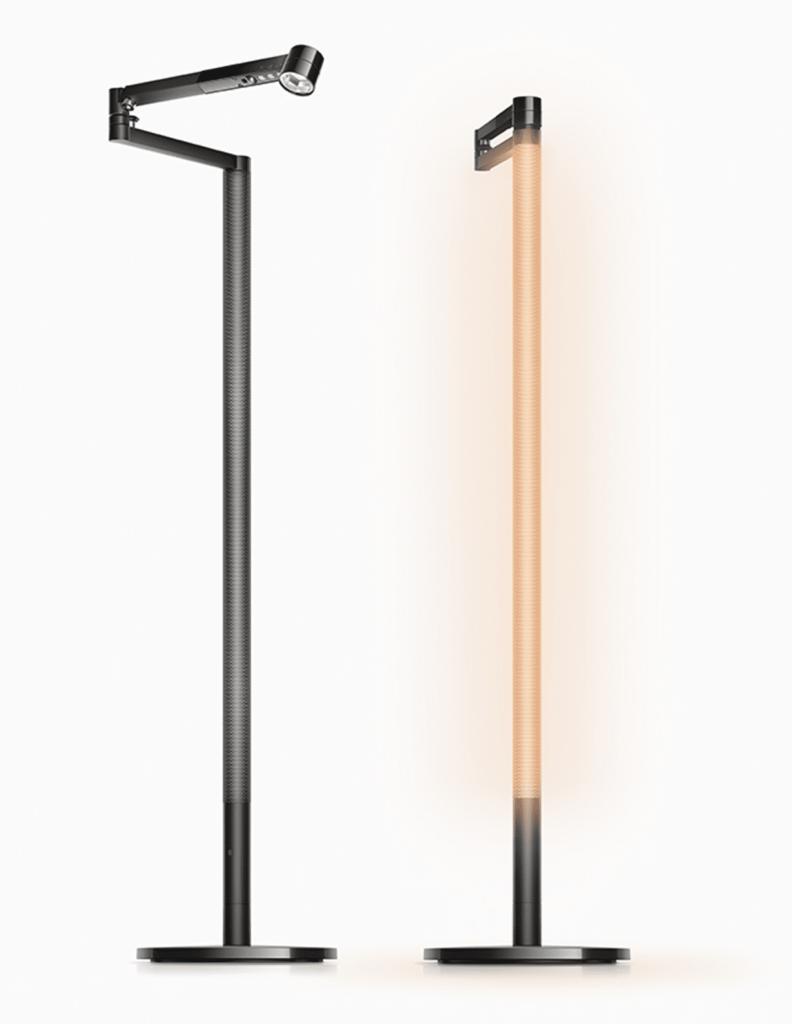 dyson lampadaire