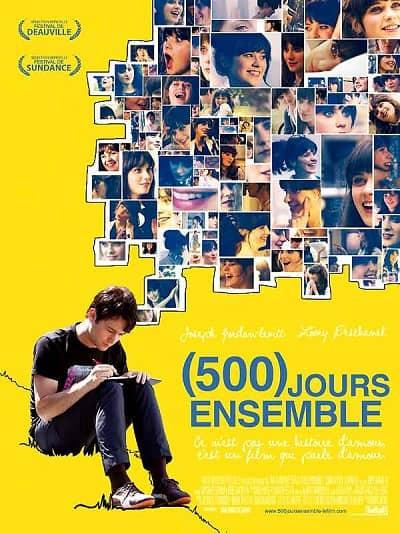 Affiche-film-500-jours-ensemble